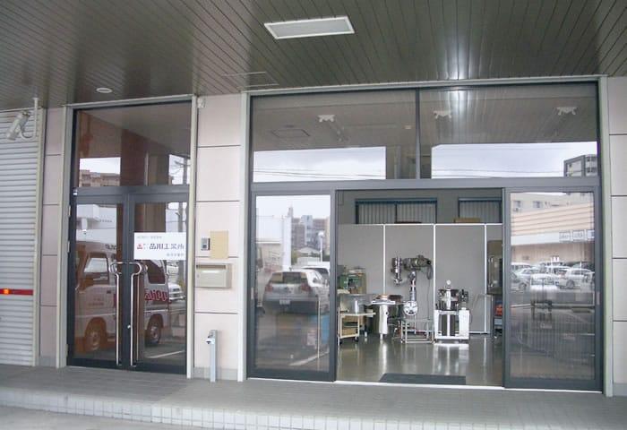 福岡営業所の外観写真