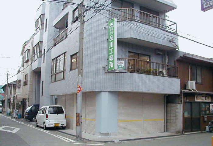 大阪営業所の外観写真